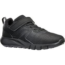 步行运动轻便防水软底儿童步行鞋休闲鞋 NEWFEEL Soft 140