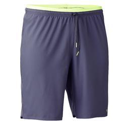足球运动快干透气训练男士运动短裤足球裤 KIPSTA F500 Shorts