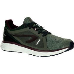 跑步运动舒适轻便男士跑步鞋 KALENJI RUN COMFORT