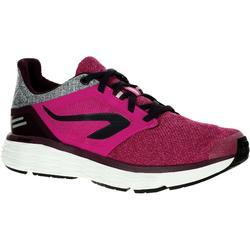 跑步运动舒适轻便女士跑步运动 KALENJI RUN COMFORT