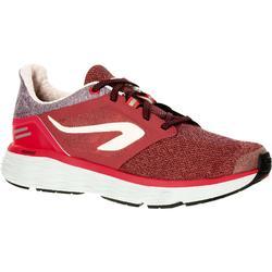 RUN COMFORT 女式舒适慢跑鞋 - 粉红色