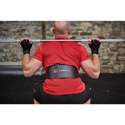 力量训练腰带 - 皮革