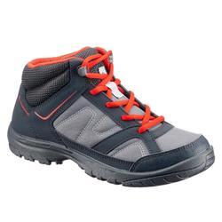 徒步运动8492145青少年徒步鞋 QUECHUA NH100