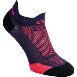 Kiprun隐形精品跑步袜 - 粉色
