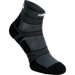 Kiprun Strap薄款跑步袜 - 黑色
