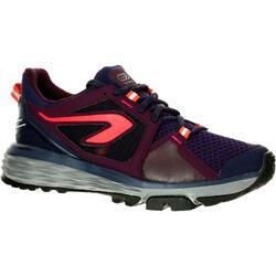 跑步运动抓地舒适轻便女士跑步鞋 KALENJI RUN COMFORT GRIP