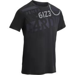 有氧健身速干透气排汗有氧健身男士短袖T恤 DOMYOS