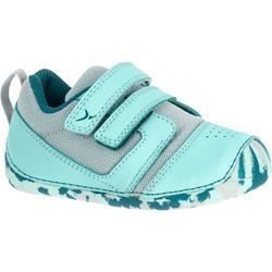 幼童室内外学步鞋 I LEARN 系列透气款 - 蓝绿色