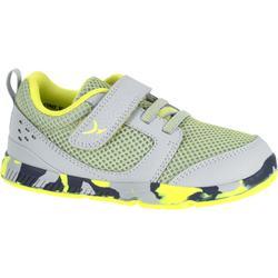幼童室内外健身鞋 I Move 系列 透气款- 灰色/黄色/彩色