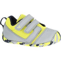 幼童室内外学步鞋 I LEARN 系列 透气款 - 灰色/彩色