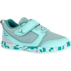 幼童室内外健身鞋 I MOVE 系列 透气款 - 蓝绿色