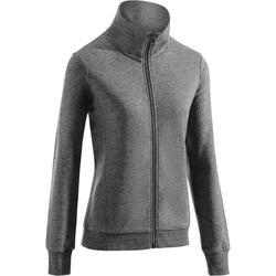 基础塑形/普拉提女士外套夹克 DOMYOS