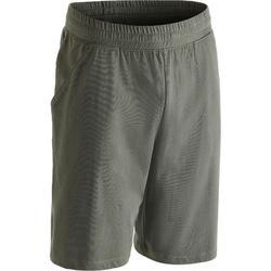 基础塑形/普拉提男士短裤 DOMYOS