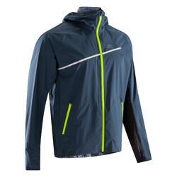 男式越野跑运动防水夹克-蓝色
