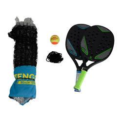 沙滩网球网套装