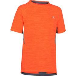 儿童健身男童短袖T恤 DOMYOS