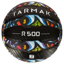 篮球运动室外耐磨7号篮球 TARMAK TARMAK S7