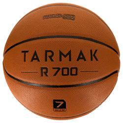 篮球运动耐磨手感佳7号球篮球 TARMAK Tarmak 700-size 7