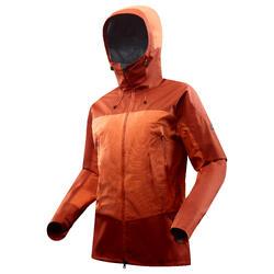 户外运动防水透气防大雨男士夹克冲锋上衣 FORCLAZ