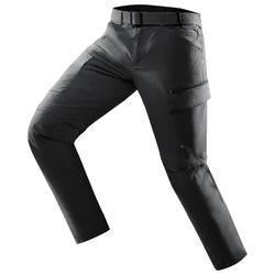 户外运动棉质速干舒适可拆卸男士长裤 FORCLAZ