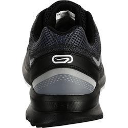 RUN ACTIVE GRIP 男式抓地跑鞋-灰/黑配色