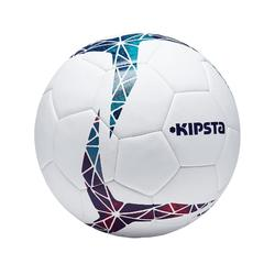 F900 FIFA Thermobonded Football Size 4 - White