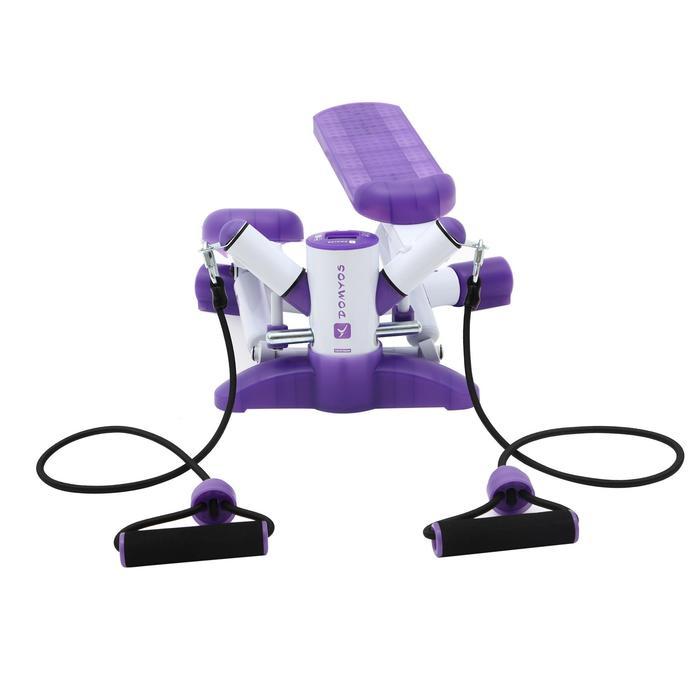MS500 踏步机 - 紫色
