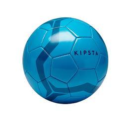 休闲足球 FIRST KICK 3号 适合8岁以上使用 -蓝色