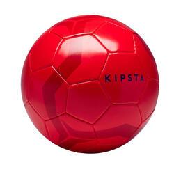 休闲足球 FIRST KICK 5号适合12岁以上使用- 红色