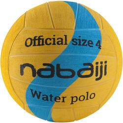游泳运动4号水球 NABAIJI easy