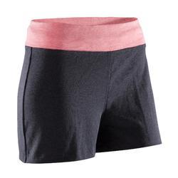 女式舒缓瑜伽短裤 - Grey/Coral