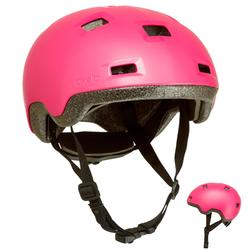 轮滑滑板运动稳定可调节自行车头盔 OXELO B 100 Pink