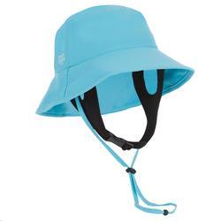 儿童防晒冲浪帽- Blue