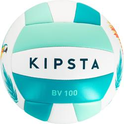 排球运动沙滩排球 KIPSTA  Rio Illusion Outdoor Beach Volleyball