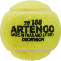 网球运动无压单只装网球 ARTENGO