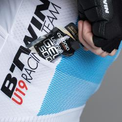 RoadRacing500 短袖骑行运动衫