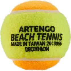 沙滩网球TB990