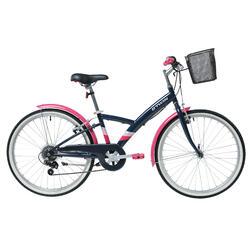 自行车运动童车青少年多功能自行车 B'TWIN Original 500