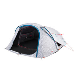 2 SECOND 3 XL FRESH&BLACK | 3 person camping tent white (China Model)