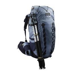 户外运动耐磨大容量50+10L女士登山背包 FORCLAZ
