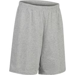 儿童健身男童健身短裤 DOMYOS