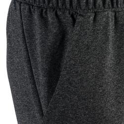 男式基础健身与普拉提短裤 修身款