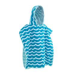儿童换衣毛巾SMALL PON – Wave Blue