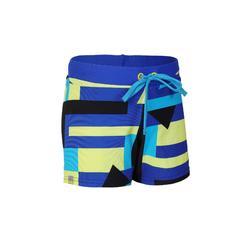 游泳运动短款抽绳舒适男士平角泳裤沙滩裤 NABAIJI B-ACTIVE pep