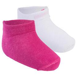 幼童体能短款运动袜(两双装)100 系列 - 白色/粉色