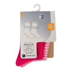 幼童体能防滑袜(2双装)- 粉色