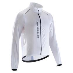 公路自行车运动防风防紫外线男士自行车风衣 B'TWIN Road R 500 骑行风衣