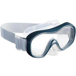 浮潜面镜 - 灰黑色100 系列