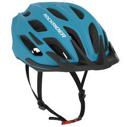 自行车运动一体成型山地公路头盔 B'TWIN Helmet 500