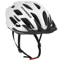 山地车运动头盔500 -白色